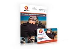 Сертификат на премиальную программу стрельбы