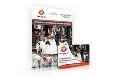 Сертификат на премиальную программу фотосессии