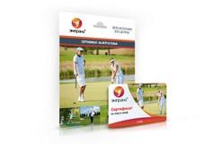Сертификат на игру в гольф