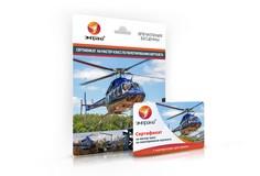 Мастер-класс по пилотированию вертолета